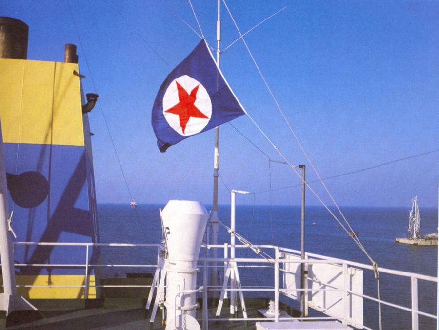 Vlajka ČNP